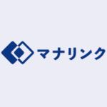 マナリンク_評判